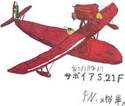 サボイアS.21F