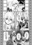【腐注意】刀剣乱舞・5日遅れのWDネタ(薬研×山姥切)