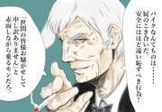 早川さんシブすぎっ!