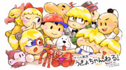 『MOTHER2』OPイラスト