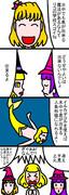 黄桃大戦2016 7