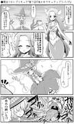 ●魔法つかいプリキュア!第7話「海の中でキュアップラパパ!」