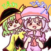 【東方紅地剣】ぴゃあコンビ