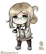 ミニ香取さん