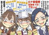 阪神オープン戦優勝後の艦娘たちの様子です。ご確認ください
