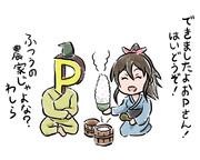 あいます日本昔話「おおもり女房」(ミリオンライブ)