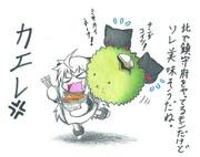 マリモ提督とほっぽちゃん