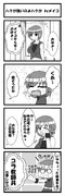 ゆづきけ 96