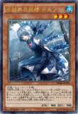 【東方×遊戯王オリカ】《氷結界の妖精 チルノ》