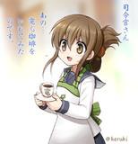 電コーヒー