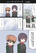 ガルパンショート漫画「プラウダの巨人」 no1