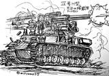 大洗Ⅳ号戦車H型88mm砲