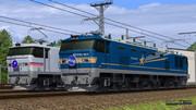 JR東日本 EF510形電気機関車