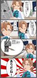 【4コマ】秋雲先生、AI小説について考察する