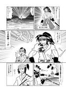 巌流島の戦い~宮本武蔵VS佐々木小次郎~