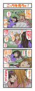 ハイてゐんぽ東方 59