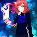 西木野真姫×サッカー日本代表