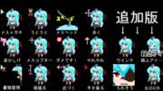 【動く】メスガキマウスカーソル