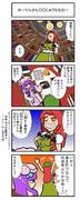 【東方手書き】東方手談15【囲碁】