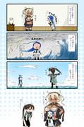 五月雨ちゃん迷子