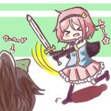 【東方紅地剣】えへーい☆