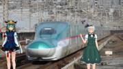【祝】北海道新幹線本日開通!