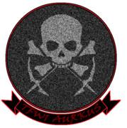 オルクス隊 部隊章