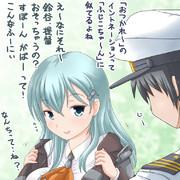 鈴谷と提督の日常会話