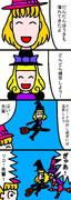 黄桃大戦2016 8