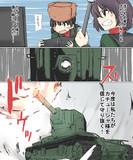ガルパンショート漫画「プラウダの巨人」 no6