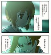 鉄血のガルパン漫画3