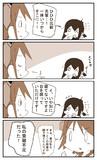 ふぶきちゃんと比叡さん