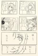 嫌スキ~Side ALC~