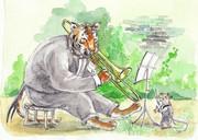 トラとネズミの演奏練習