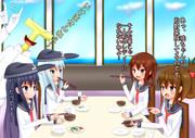 第六駆逐隊の食卓