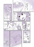 まじめな鹿島漫画4