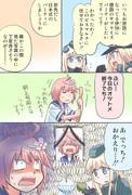 ゆーちゃんから日頃の感謝をされる伊58漫画