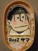 【海苔切り】ピアスおそ松兄さん