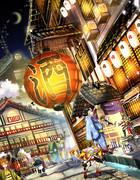 巨大歓楽街