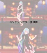 【MMD】 Girls 【Tda式改変照れミク ミニチャイナ】【画質向上版】