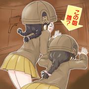 福ちゃん押せー!