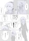 レベリング艦隊の休憩時間 (外伝「旗艦由良の休日 2」)
