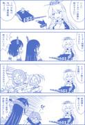 艦これ1P劇場28: 16inch三連装砲 Mk.7
