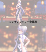 【MMD】 Girls 【Tda式改変弱音ハク チャイナドレス】【画質向上版】