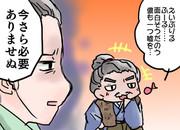 【真田丸】四月のアレと真田家