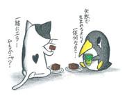 エラー猫とペンギン