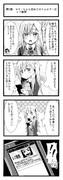 オルガマリー所長漫画5話  レフが教授に送るエイプリルフール