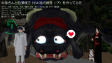 【MMD鬼徹-静止画】牛鬼さんと白澤様で164話の続き(?)をやってみた