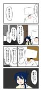 ダーリン豆腐:「裏通り。」