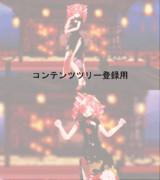 【MMD】 Girls 【Tda式改変重音テト チャイナドレス】【画質向上版】